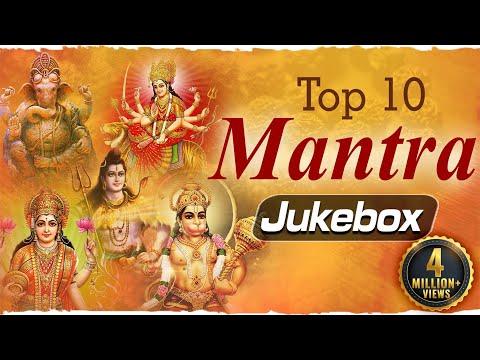Top 10 Mantra for Health, Wealth & Happiness | Gayatri Mantra | Mahamrityunjaya Mantra
