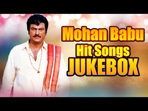 Mohan babu Hit Songs || Jukebox