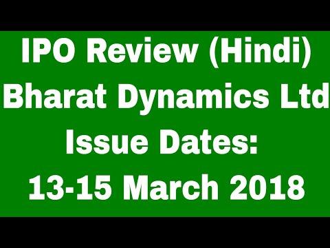 Bharat Dynamics Ltd: IPO opens 13-15 March 2018