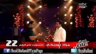 محمد السادس تدخل ليفوز مراد بوريكي The Voice