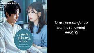 Download Lagu Because This Is My First Life ost Part 6 [ Heejin (Good Day) ft. Lee Yo-han - Shelter ] Mp3