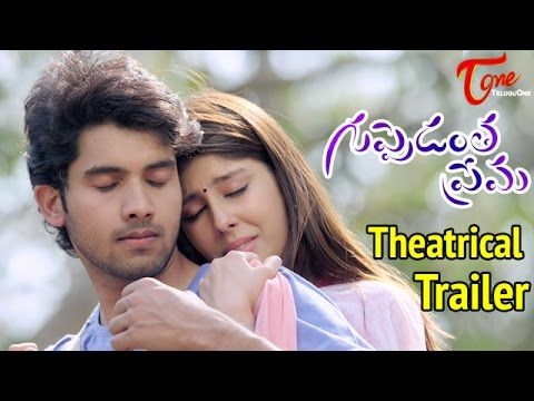 Guppedantha Prema Movie Trailer HD Sai Ronak, Aditi Singh