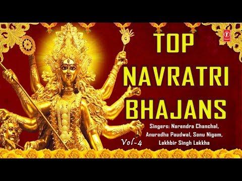 Navratri 2017 Special I Top Navratri Bhajans I NARENDRA CHANCHAL, ANURADHA PAUDWAL, SONU NIGAM