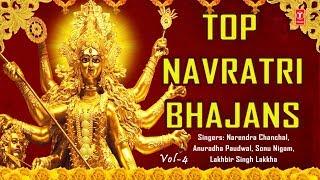 Download Lagu Navratri 2017 Special I Top Navratri Bhajans I NARENDRA CHANCHAL, ANURADHA PAUDWAL, SONU NIGAM Mp3