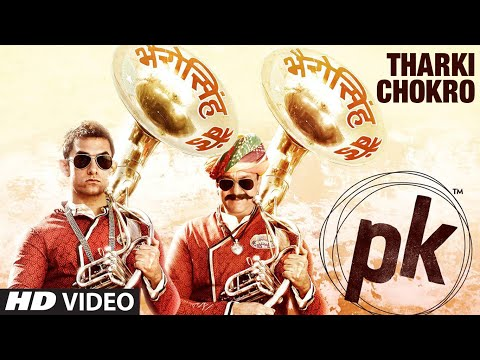 Tharki Chokro Video Song - PK Movie
