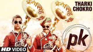 Exclusive: 'Tharki Chokro' (Video Song) PK - Aamir Khan, Sanjay Dutt