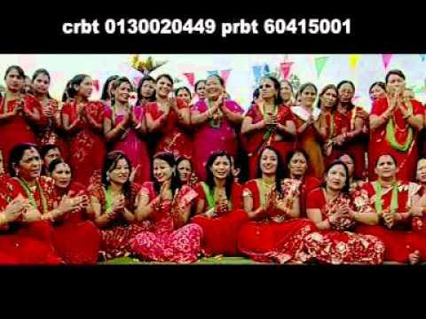 Nepali Teej Song – Oye Suntali