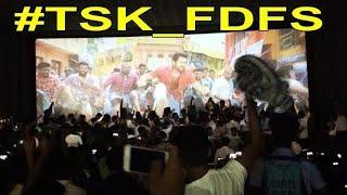 Video TSK FDFS | TSK THEATER RESPONSE | TSKFDFS | Thaana Serntha Koottam | TAMIL HOT | TSK Box Office MP3, 3GP, MP4, WEBM, AVI, FLV April 2018