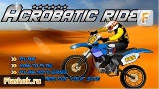 Видеообзор Acrobatic Rider
