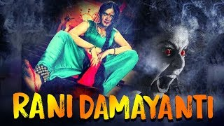 Video RANI DAMAYANTI (2019) New Released Full Hindi Dubbed Movie | New Movies 2019 | South Movie 2019 download in MP3, 3GP, MP4, WEBM, AVI, FLV January 2017