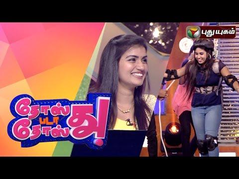 Dosth Bada Dosth   17/10/2015   Puthuyugam TV