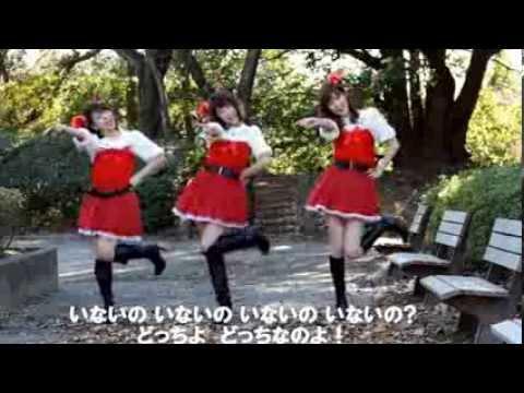 『サンタが街にやって来い!』 フルPV ( コズミック☆倶楽部 )