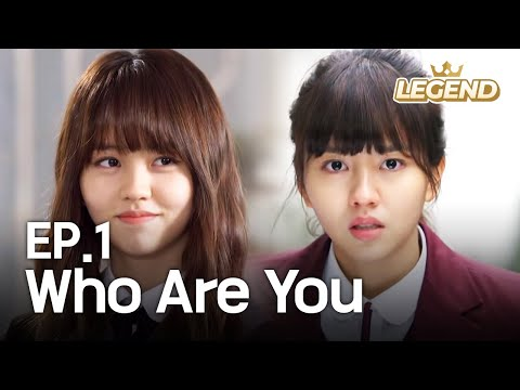 Who Are You | 후아유 EP.1 [SUB : KOR, ENG, CHN, MLY, VIE]