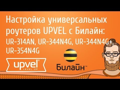 1 найдите в списке настроек г хабаровск (ттк-дв) 2 нажмите кнопку далее