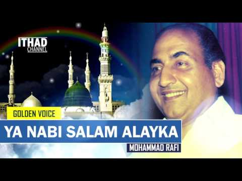 Video Ya Nabi Salam Alayka - Mohammad Rafi (Golden Voice) No Music download in MP3, 3GP, MP4, WEBM, AVI, FLV January 2017