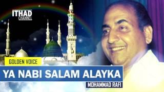Video Ya Nabi Salam Alayka - Mohammad Rafi (Golden Voice) No Music MP3, 3GP, MP4, WEBM, AVI, FLV Maret 2019