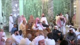من دروس المسجد الحرام لفضيلة الشيخ حمود بن منديل آل وثيلة   أهوال القيامة