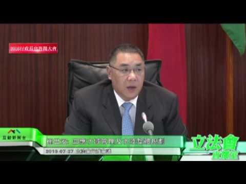 蕭志偉:關注本澳水域管理問題  ...