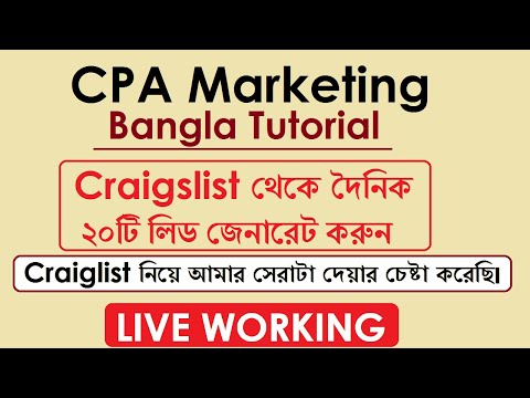 Craigslist аааа ааааааааЁ аааа ааа аааЁаааа ааааЁ  Craigslist Bangla Tutorial 2020