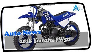 10. WOW AMAZING !!2018 Yamaha PW50 Price & Spec
