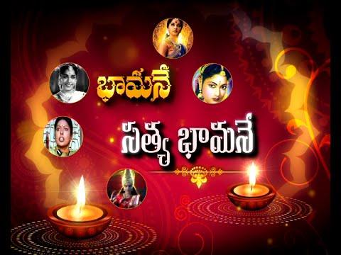 Diwali Special Program - Bhamane Satyabhamane 24 October 2014 06 PM