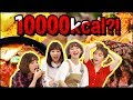 [UNI.T] *10000 Kcal?!* We give girl group members who are on diet some good food!!