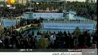 Kurdistan TV Festivali Azadi U Newroz Nawroz Hawler Arbil Zuya - Kanî Evîn Kurdish Music Singer