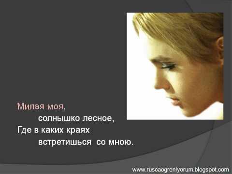 stihi-a-vse-konchaetsya-konchaetsya