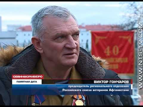 Сайт севастопольского телевидения смотреть вчерашнее как сделать надпись на картинке на сайте