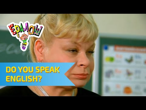 "Ералаш №182 ""Do you speak English?"""