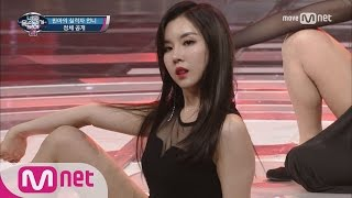 I Can See Your Voice 4 최초 걸스데이 민아&친언니 합동무대 ′Something′ 170406 EP6