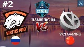 Virtus.Pro vs Vici Gaming #2 (BO3) | ESL One Hamburg 2018