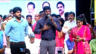 Puratchi thalapathy vishal | Bangalore audio launch speech 28-06-17