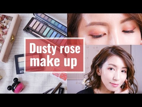 開架彩妝打造乾燥玫瑰妝容!Dusty rose make up Tutorial Using Drugstore Products