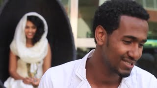Solomon kinde - Sitayign (ስታይኝ) - New Ethiopian Music 2015 (Official Video)