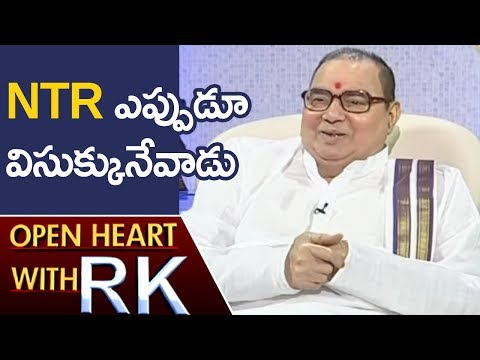 Nadendla Bhaskara Rao Over Clash With Sr NT Rama Rao | Open Heart With RK