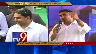 Nara Lokesh performs stonelaying ceremony for IT Tower    Vijayawada
