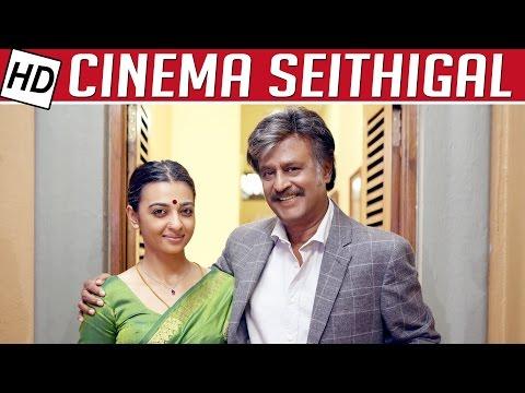 Kabali-gets-U-Certificate-Kabali-Latest-Kollywood-News-Cinema-Seithigal-17-07-2016
