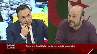 Algerie : Gaid Salah défie la volonté populaire