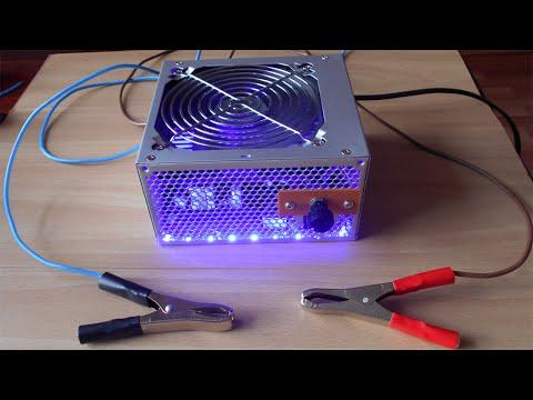 Как сделать зарядное устройство с блока питание компьютера
