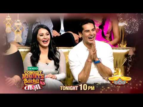 Comedy Nights Bachao Tazza: Tonight 10PM