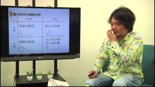 デイリーポータルZ流プレゼンテクニック〜swot分析〜【schoo(スクー)】
