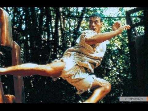 Жан-Клод Ван Дамм. Тренировка из фильма \