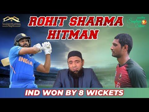 Hitman Rohit Sharma | Well played India | Congratulations | India vs Bangladesh | Saqlain Mushtaq