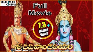 Sri Krishna Pandaveeyam Full Length Movie || N.T.R, K.R.Vijaya