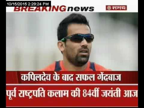 जहीर ने लिया अंतराष्ट्रीय क्रिकेट से संन्यास
