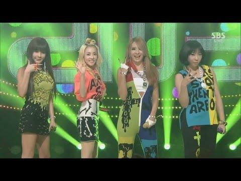 2NE1_0901_SBS Inkigayo_DO YOU LOVE ME