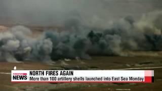 Goseong-gun South Korea  city images : North Korea fires 120 artillery shells from multiple rocket launchers into East Sea