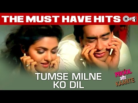 Video Tumse Milne Ko Dil - Phool Aur Kaante | Ajay Devgan, Madhoo | Alka Yagnik, Kumar Sanu download in MP3, 3GP, MP4, WEBM, AVI, FLV January 2017