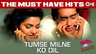 Video Tumse Milne Ko Dil - Phool Aur Kaante | Ajay Devgan, Madhoo | Alka Yagnik, Kumar Sanu MP3, 3GP, MP4, WEBM, AVI, FLV September 2019
